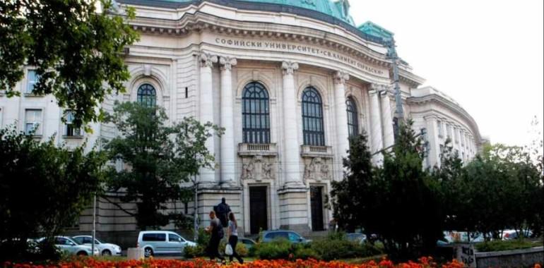 Международен филологически форум, 2014: Програма