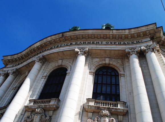Поглед към Първия международен филологически форум