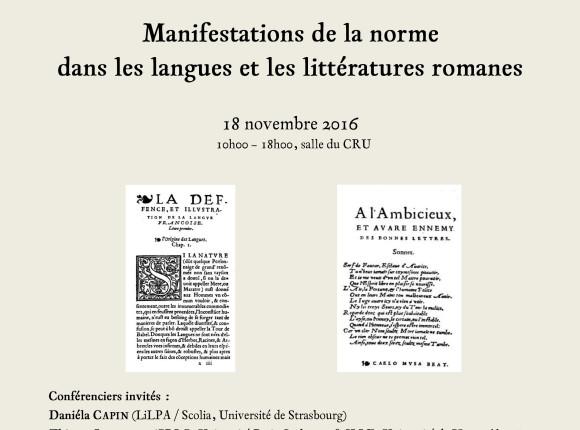 Прояви на нормативността в романските езици и литератури