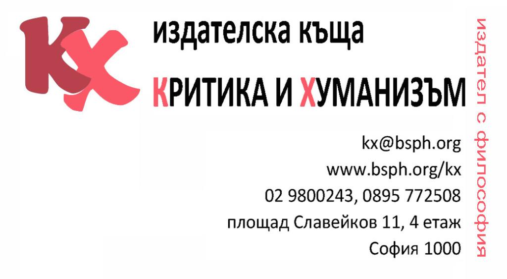 kx-banner-jpg