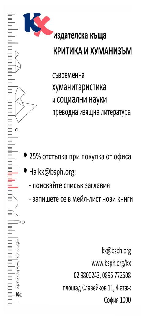 kx-info-jpg
