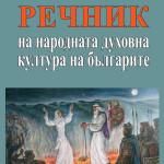 cover_tvarda_RBDK.indd