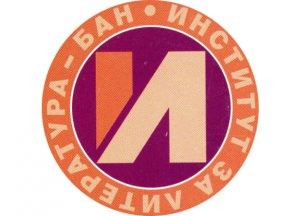 logo_2-300x216
