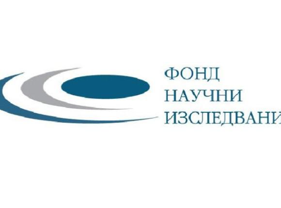 Интерпретации и контекстуализации в българската литературна критика