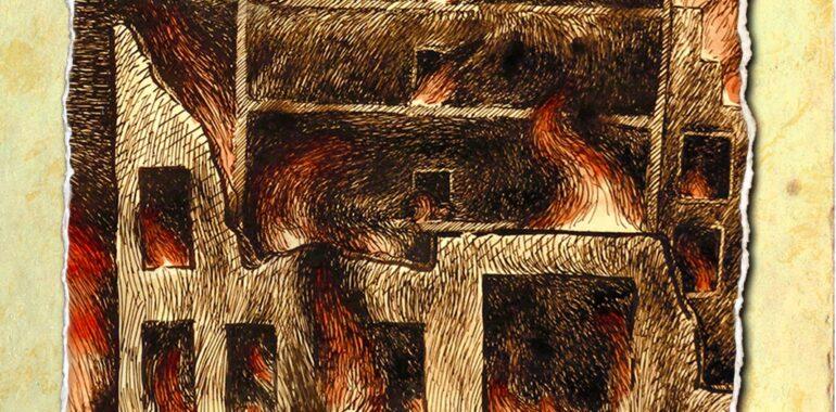 """Представяне на """"Птица над пожарищата"""""""